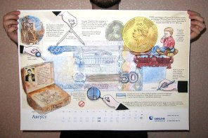 copy-of-binbank2011_03