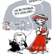 Крым-2014