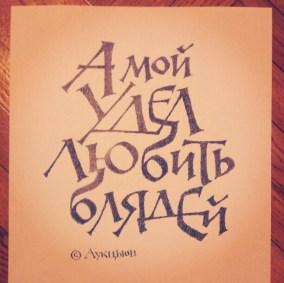 Аукцыон