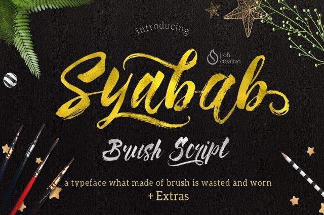 Syabab Brush