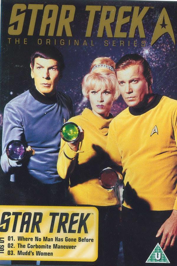 William Shatner Space : 'Halloween' (2018) Brings Back the Horror of ...