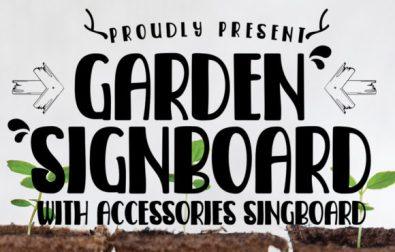 garden-signboard