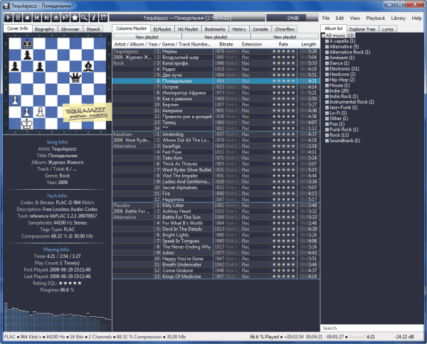 foobar2000 the best music player for windows