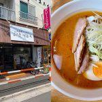麺は西山製麺から直送!『北海道らーめん さつほろ』に行ってきた!