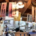 石垣島の超人気店!『ひとし』のメニュー一覧
