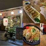 三線ライブあり》石垣島の居酒屋『うさぎや 本店』にいってきた