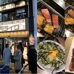 ランチや1人焼肉にオススメ!『焼肉ライク 上野店』に行ってきた!