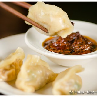 Indian Chinese Part II: Chicken and Coriander Momos with Spicy Chilli Garlic Sauce