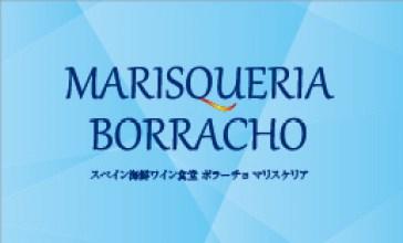 マリスケリア_ショップカード