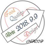HACCPに沿った衛生管理の制度化に関するQ&Aの内容まとめ<2>