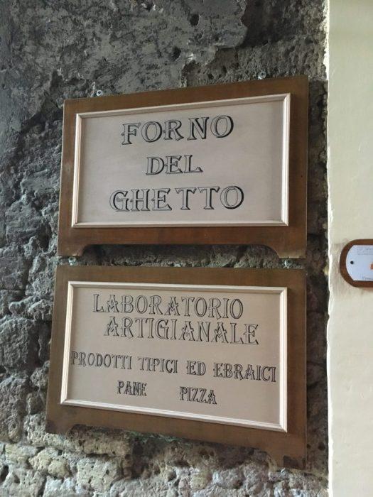 """Sign showing """"Forno del Ghetto"""" """"Laboratorio artigianale"""""""