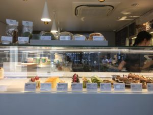WA Japanese patisserie in New Row, Covent Garden