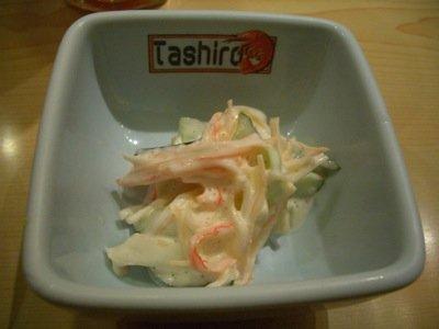 tashiro1.jpg
