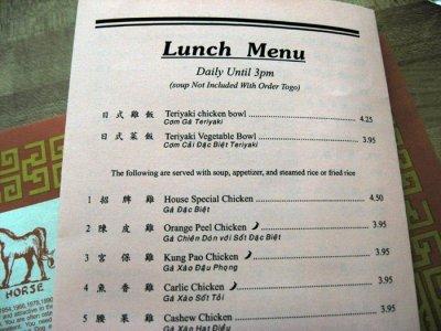 golden state menu - san diego