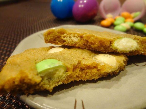 split-cookie-half