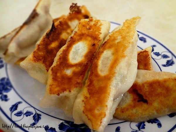 pan-fried-dumplings