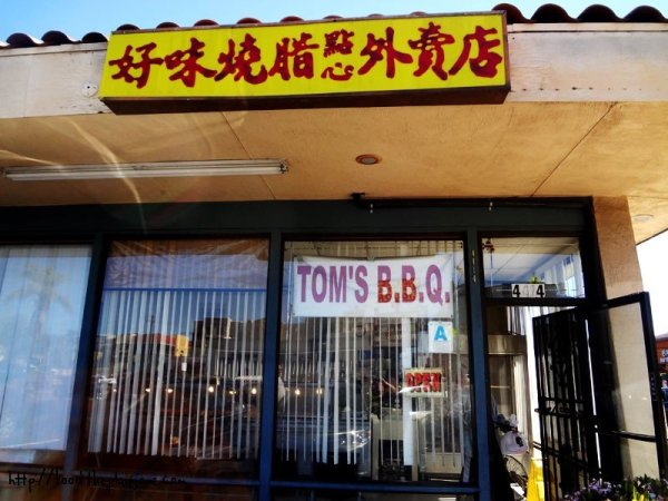 tom-bbq-city-heights-dim-sum-san-diego