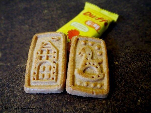 duffe-shortbread-cookies