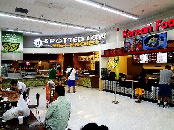 Spotted Cow Viet Kitchen at Zion Market