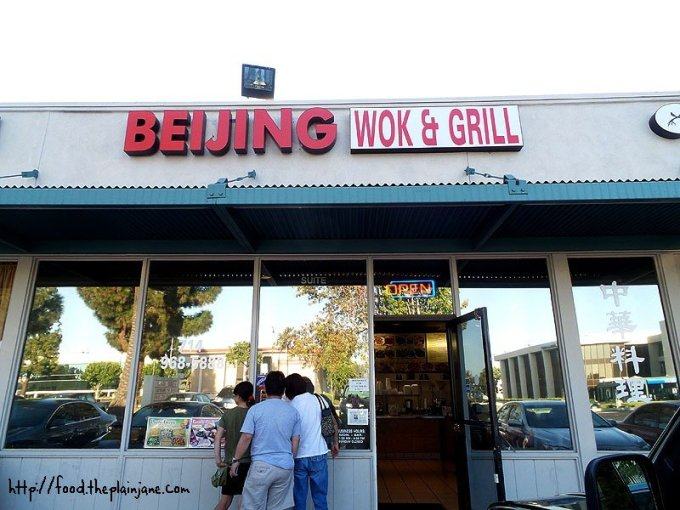 beijing wok grill restaurant   This Tasty Life Related