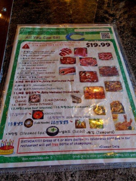 roadem-menu-3