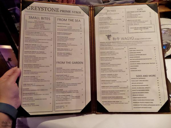 Menu at Greystone Steakhouse | San Diego, CA | This Tasty Life