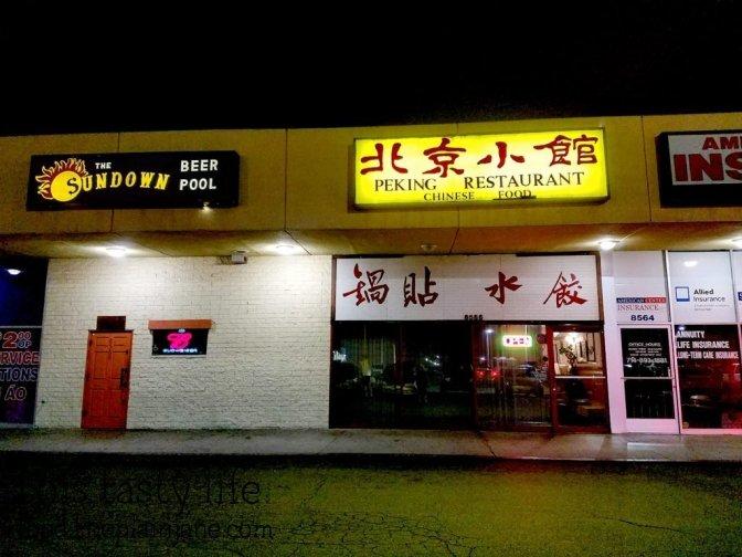 Peking Restaurant   Westminster, CA