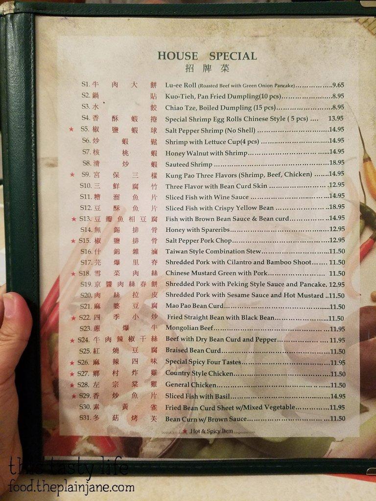 Peking Restaurant | Westminster, CA