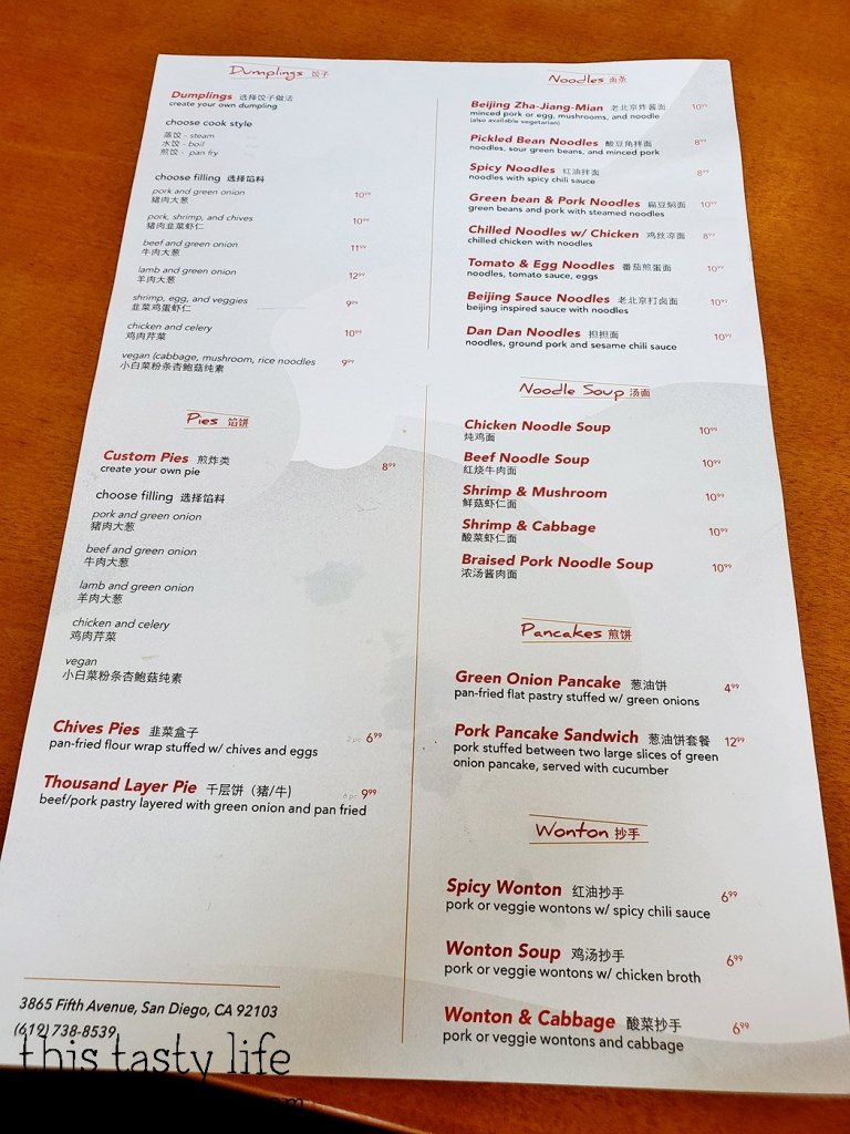 Menu - Great Wow - Hillcrest - San Diego, CA