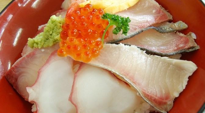 「桜勘(オウカン)食堂」新鮮なカンパチがのった激ウマどんぶり!