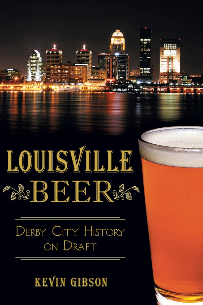Louisville Beer by Kevin Gibson