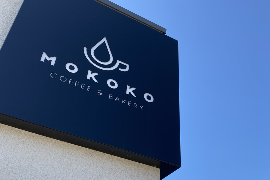 sign on wall for Mokoko