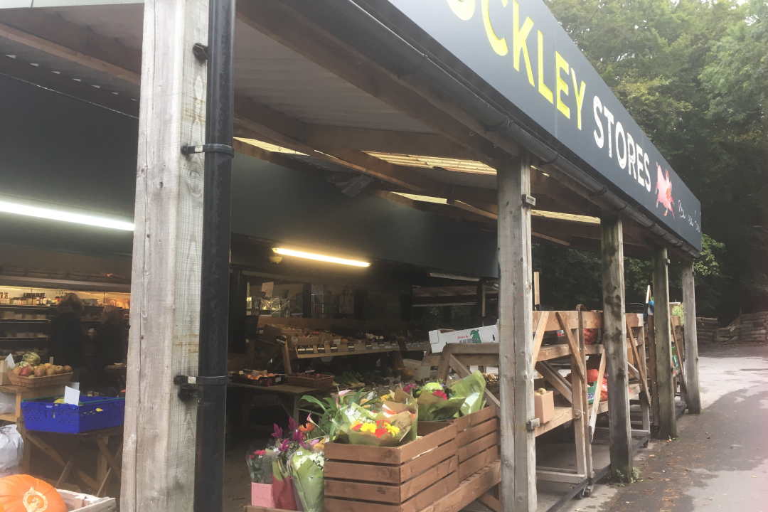 outside Brockley stores farm shop