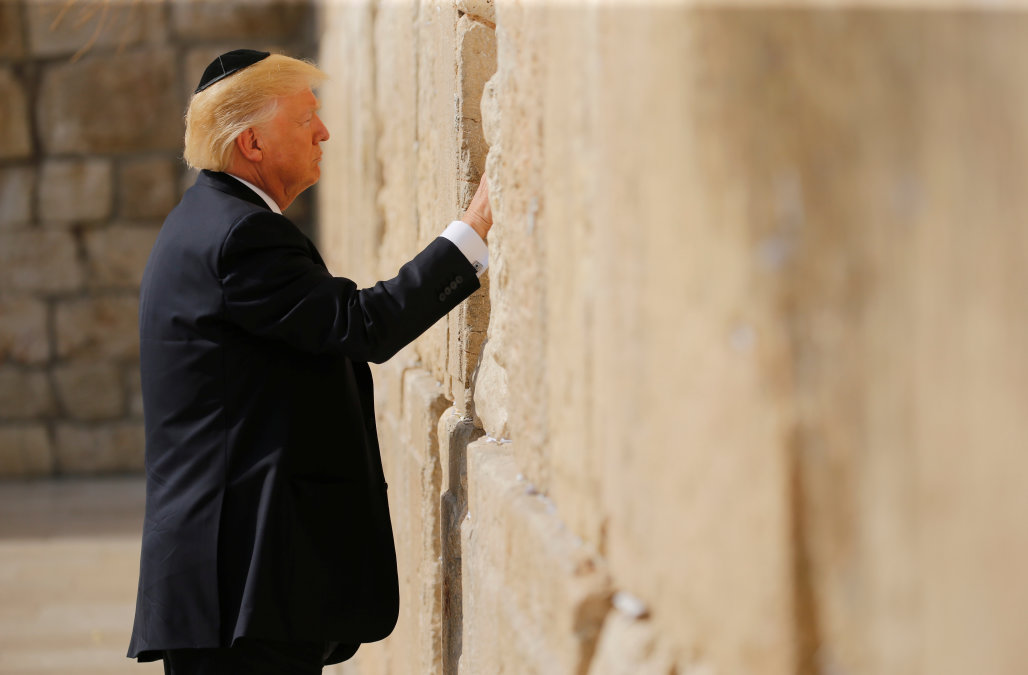 Trump In Israel; First Sitting U.S. President to Visit Western Wall