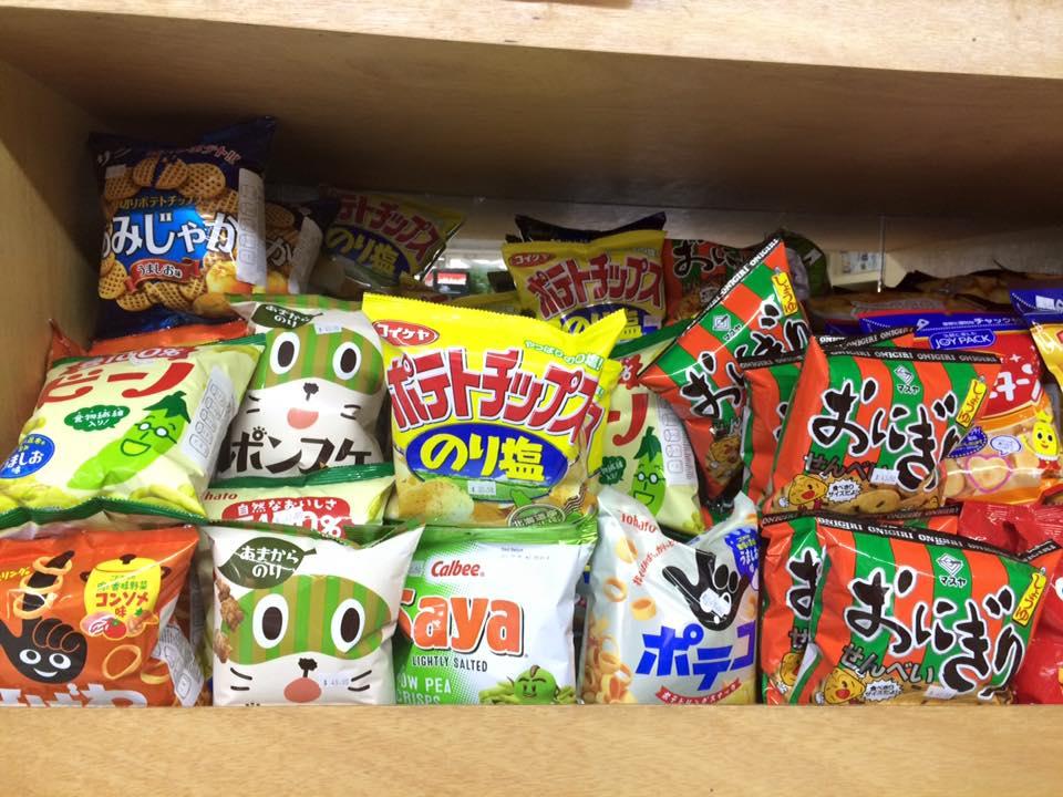 yamamoto-tienda-oriental