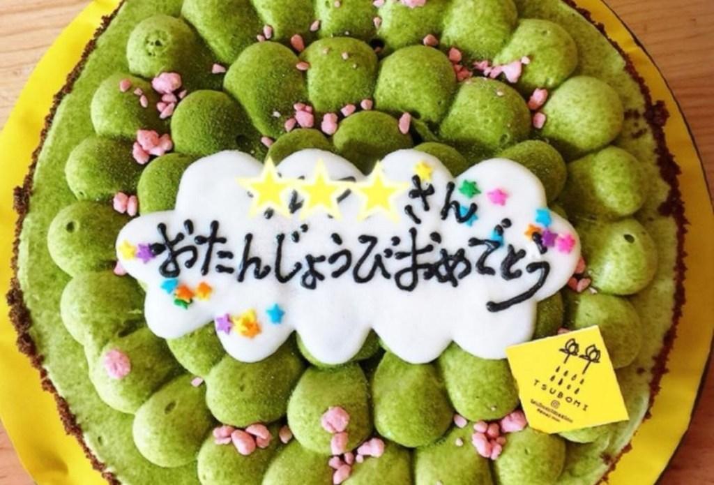 Pastelerías y cafecitos japoneses que tienes que conocer en la CDMX