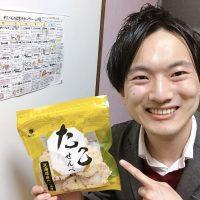 3月8日は「日本列島たこせんべいの日」!スギ製菓株式会社様制定・絶品海鮮せんべいをつくっています