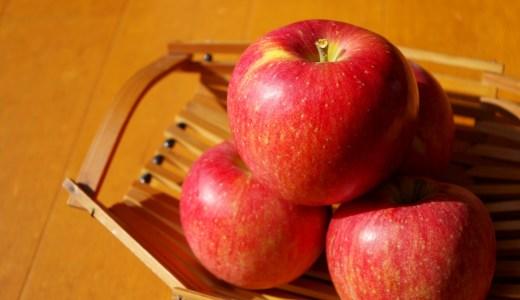 りんごの賞味期限はどれくらい? 冷蔵庫での保存の注意点
