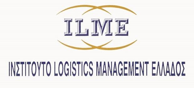 Αποτέλεσμα εικόνας για Ινστιτούτο Logistics Management Ελλάδος