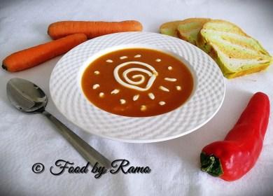 Supă cremă de morcovi