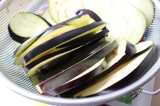 sliced Eggplants