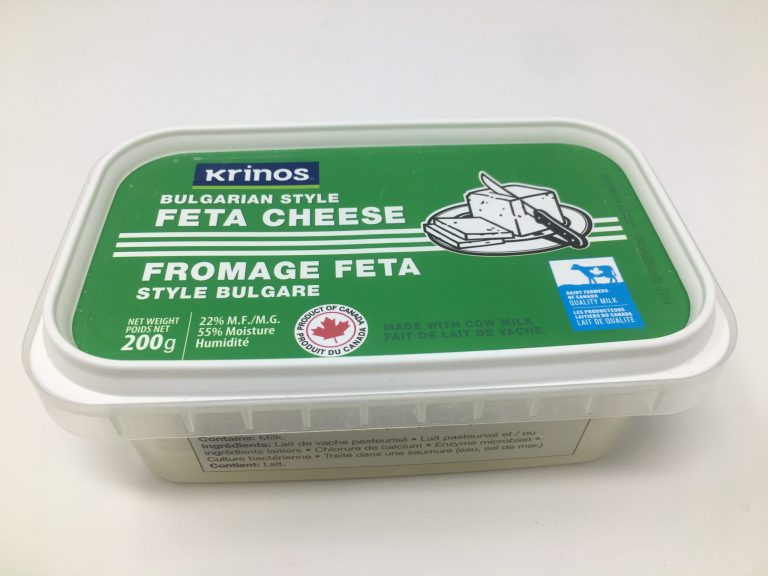 Bulgarian Style Feta Cheese - Made with Cow milk 200gr