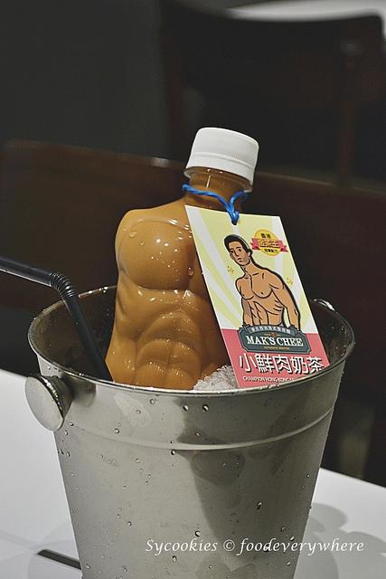 1.Mak's Chee Cheesy Wanton and Champion Milk Tea @ 1 Utama