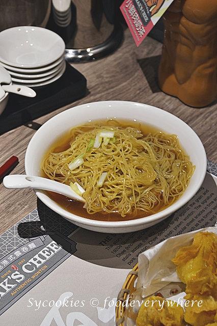 5.Mak's Chee Cheesy Wanton and Champion Milk Tea @ 1 Utama