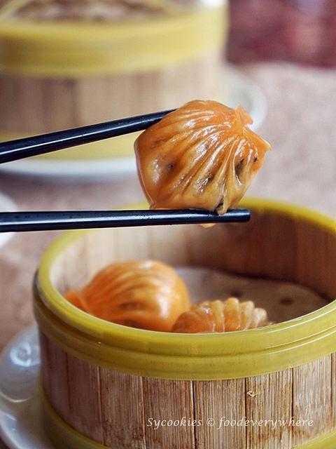 13.Oriental Chinese Cuisine @Pullman's Hotel Dim Sum