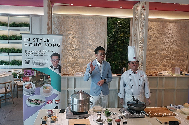 1.Cooking Demonstration with In Style Hong Kong (Hong Kong Trade Development Council) by Hong Kong Celebrity, Luk Ho Miing