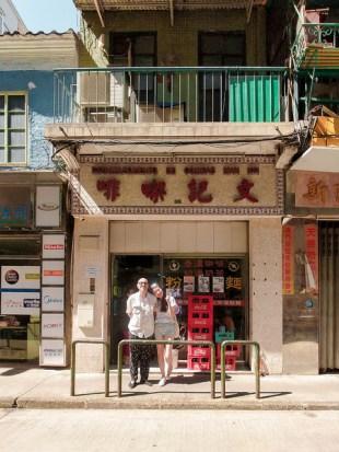1.Man Kei Eatery (文记咖啡面食)