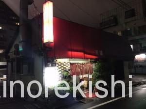 新宿三丁目デカ盛り天壇かた焼きそば大盛り