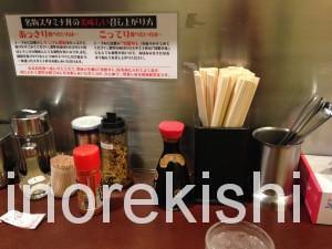 昭和食堂5