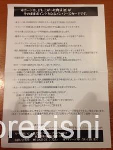 いきなりステーキ秋葉原万世橋店5